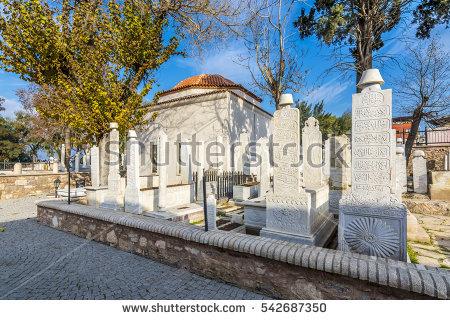 Muslim Graveyard Stock Photos, Royalty.