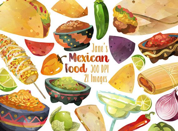 Watercolor Mexican Food Clipart.