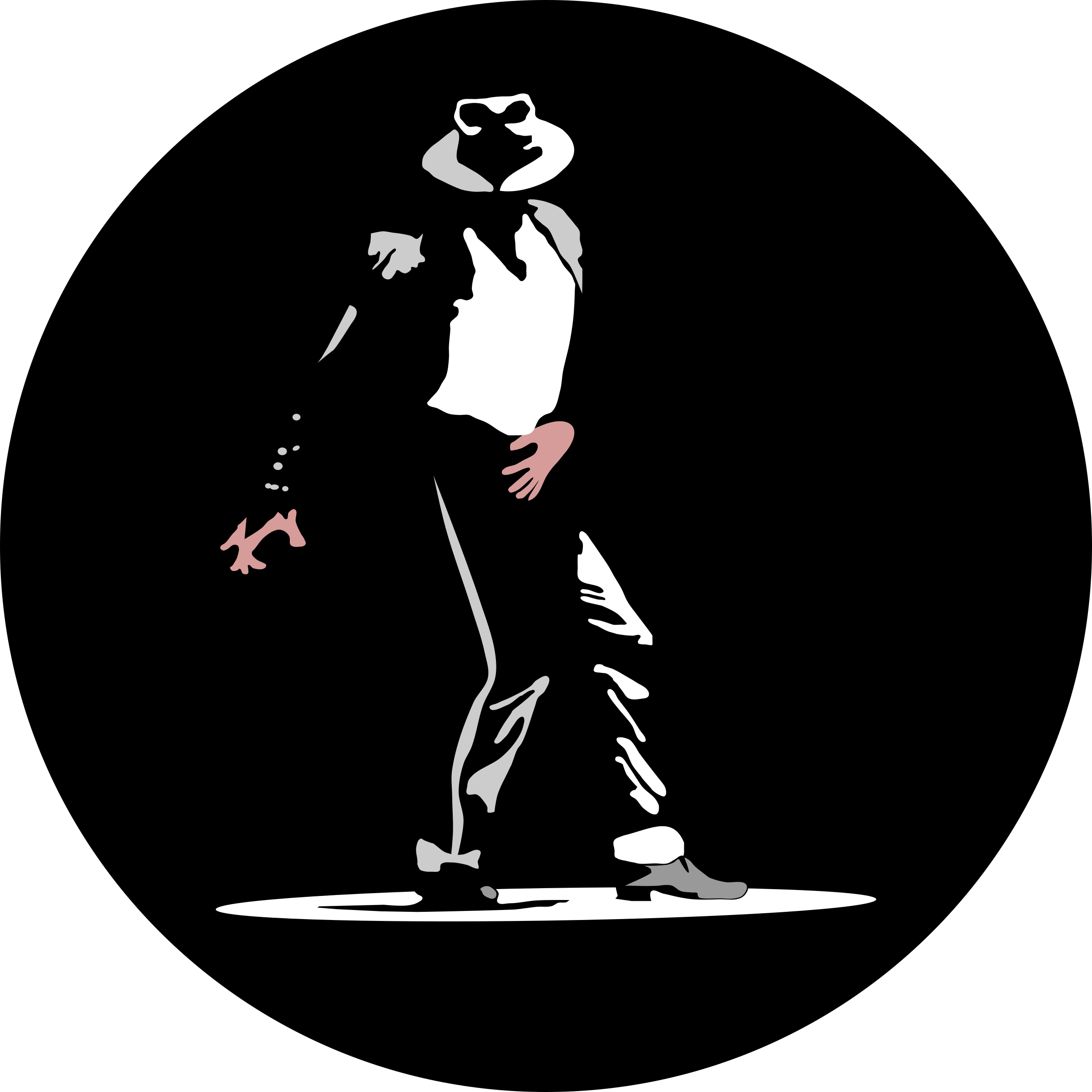 Free Michael Jackson Logo Png, Download Free Clip Art, Free.