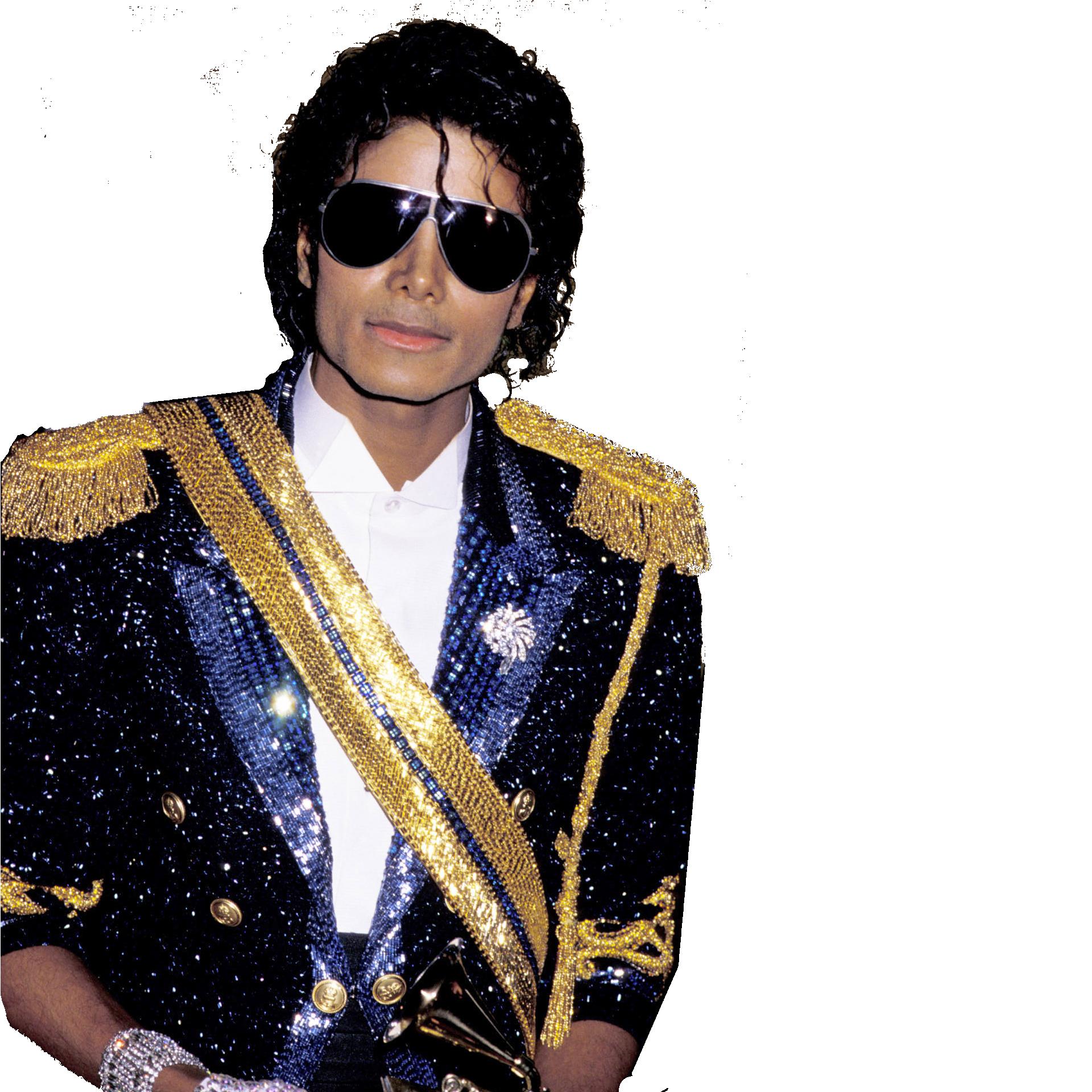 Michael Jackson PNG Image.