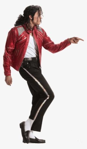 Michael Jackson PNG, Transparent Michael Jackson PNG Image.