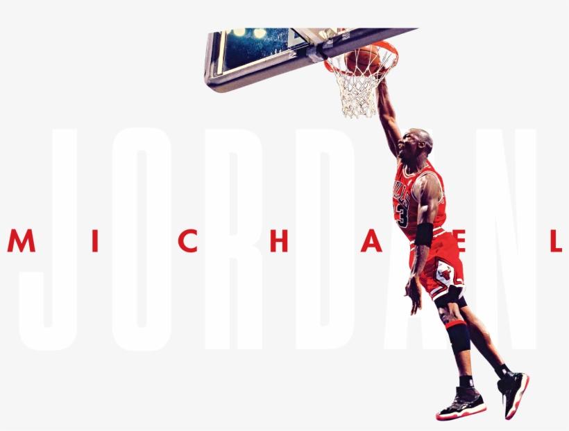 Free Jordan Logo Png.