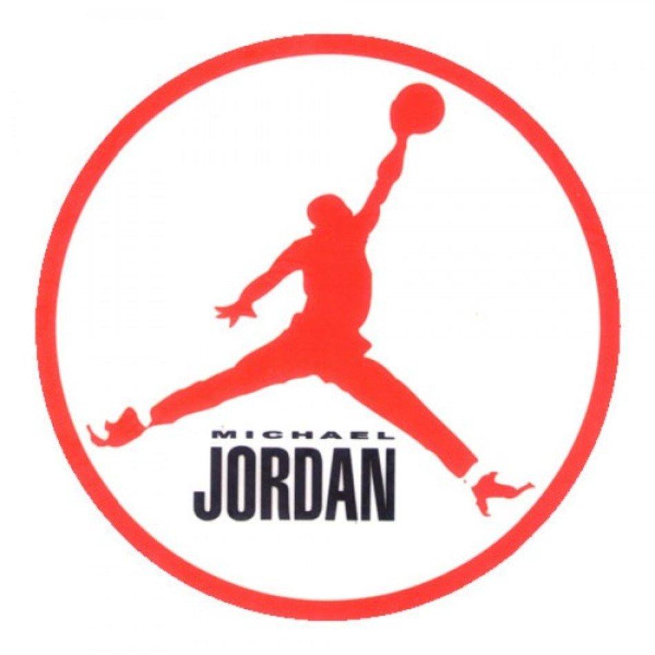 Michael Jordan Air Logo clipart free image.