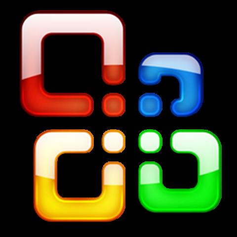 Microsoft Office Png Logo.