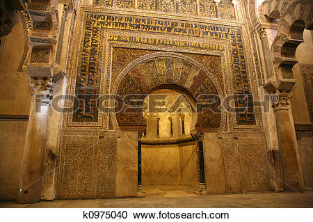Stock Photography of cordoba mosque mihrab k0975040.