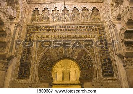 Picture of Cordoba, Cordoba Province, Spain; detail of the Mihrab.
