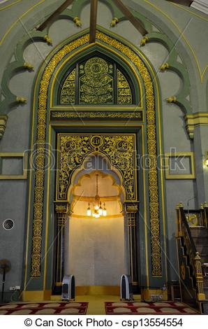 Stock Images of Mihrab Sultan mosque Singapore.