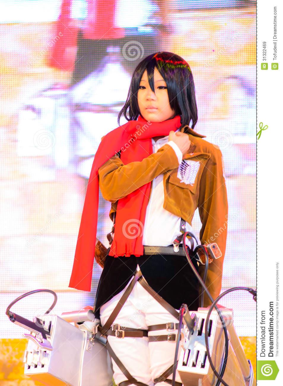 Mikasa Ackerman Clipart.