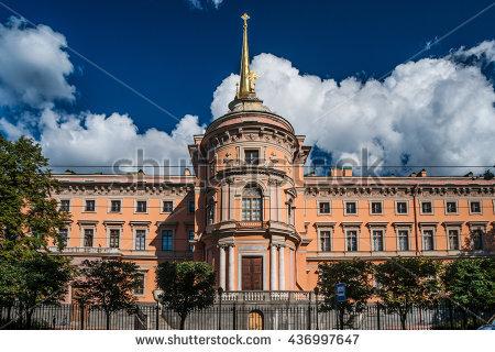 Mikhailovsky palace clipart #8