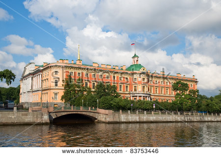 Mikhailovsky Castle Stock Photos, Royalty.