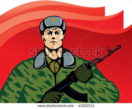 Soviet Soldier Clipart.