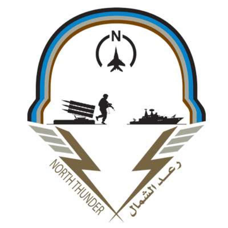 Northern Thunder military exercises begin in Saudi Arabia.