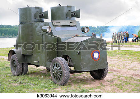 Stock Photo of Russian armored car in military show from first.