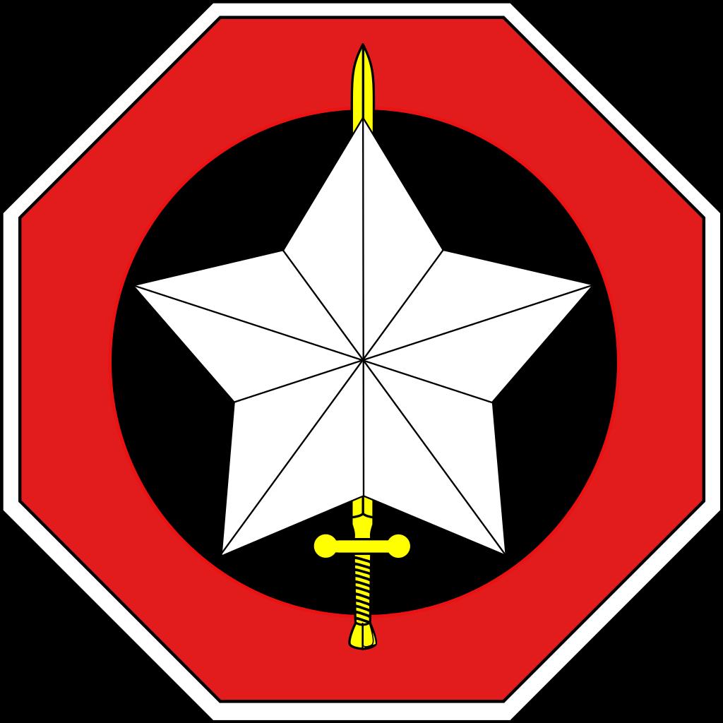 File:ARVN Capital Military Zone Unit SSI.svg.
