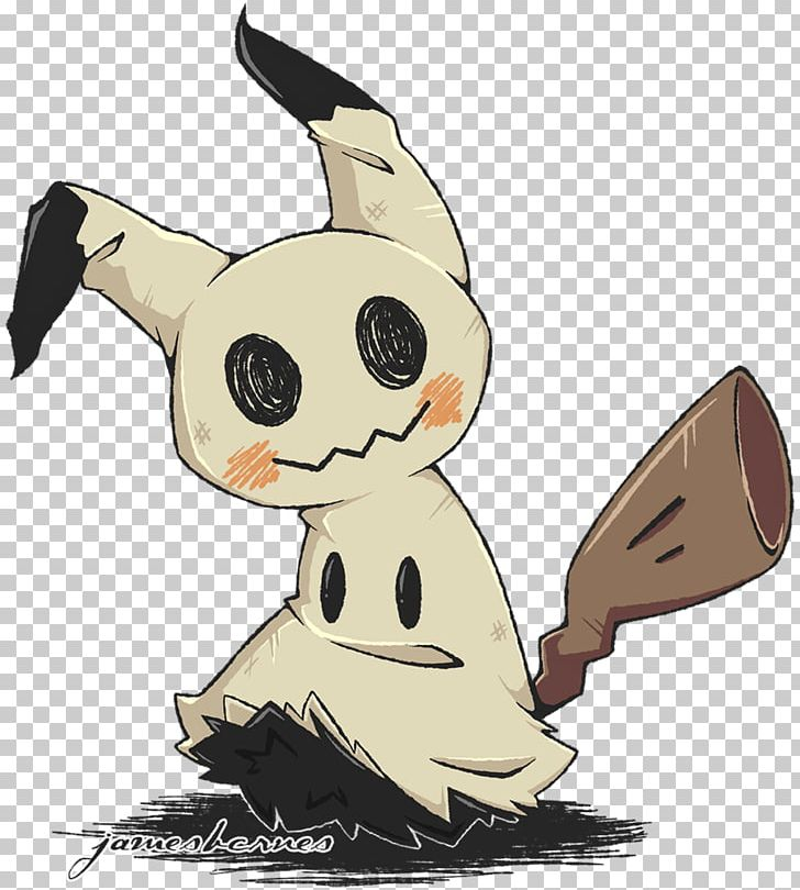 Pokémon Sun And Moon Mimikyu Pikachu Game Freak PNG, Clipart.