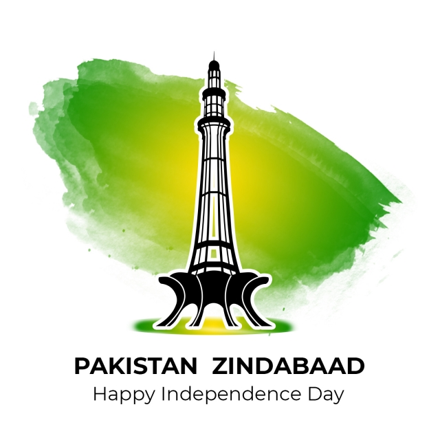 Minar E Pakistan Vector Png Pakistan Independence Day 14.