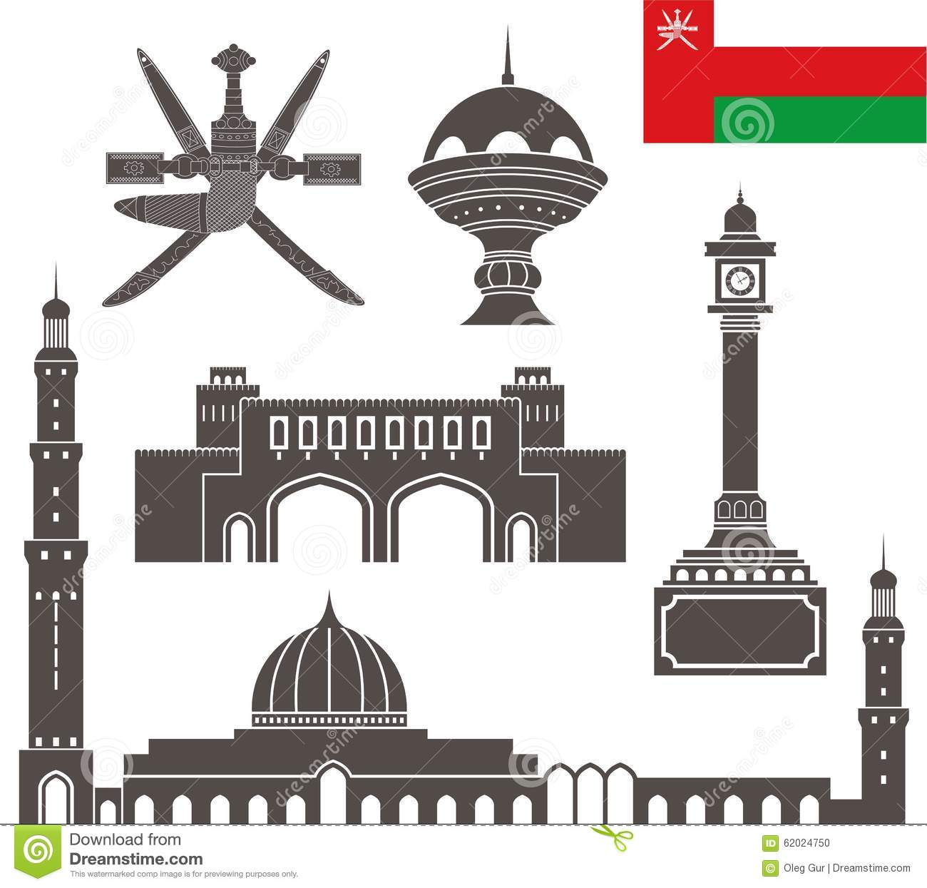 Muscat. Minaret With Clock In Muscat. Vector. Grand Mosque Of.