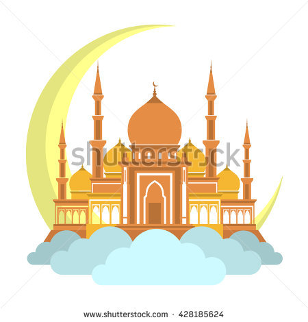 Minaret Stock Photos, Royalty.