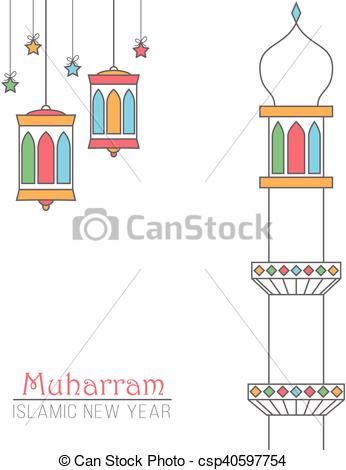 Clipart Vector of Islamic lanterns and minaret illustration.