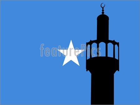 Gallery For > Minaret Clipart.