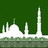 Minaret Clip Art.