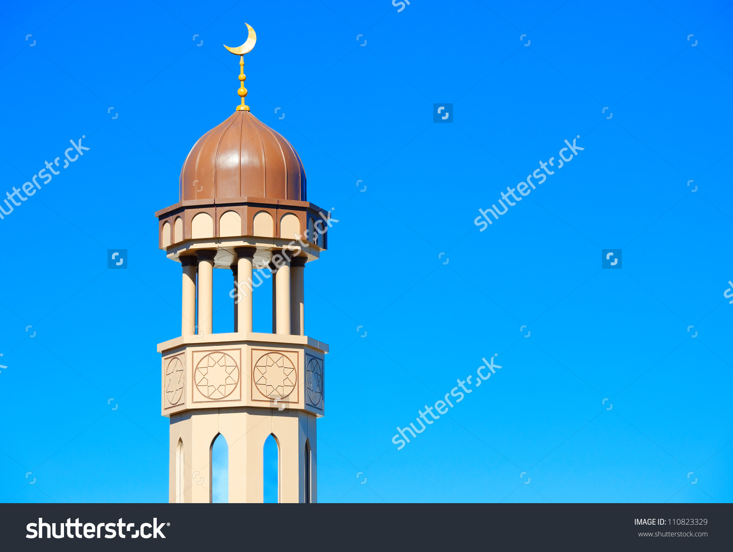 Mosque Minaret Against Clear Blue Sky Stock Photo 110823329.