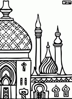 Mosque Silhouette Vector Free Download (with PNG).