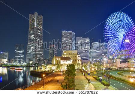 Minato Stock Photos, Royalty.