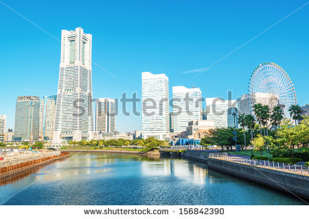 Japan City Stock Photos, Royalty.