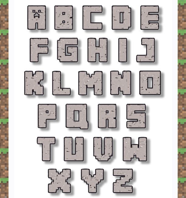 Free printable minecraft letters.