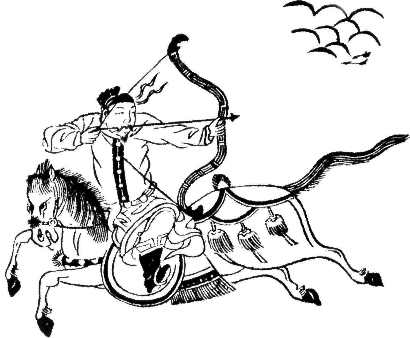 Ming Dynasty (1368.