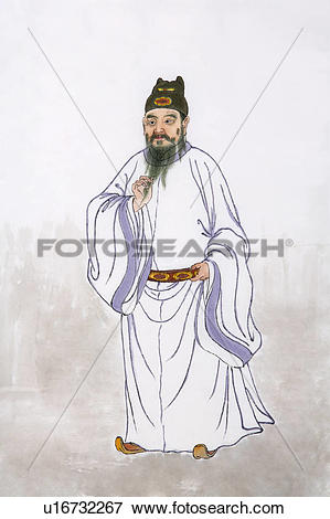 Picture of Chinese historical emperor in Ming Dynasty, Zhu.