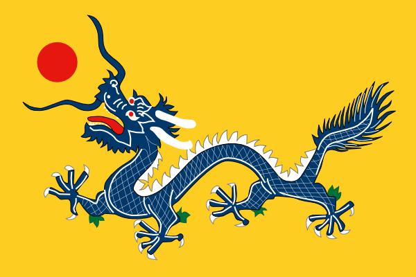 Ming Dynasty of China 中国的明朝.