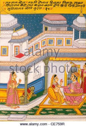Nathdwara Stock Photos & Nathdwara Stock Images.