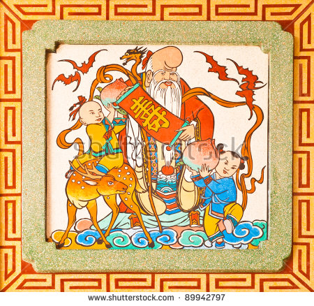 Ancient Chinese General Stock Photos, Royalty.