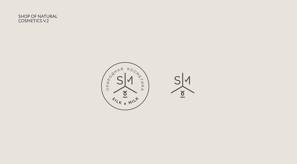 Minimalism. Logo set © 2017 on Behance.