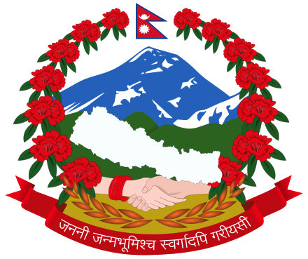 Ministry of Agricultural and Livestock Development (Nepal.