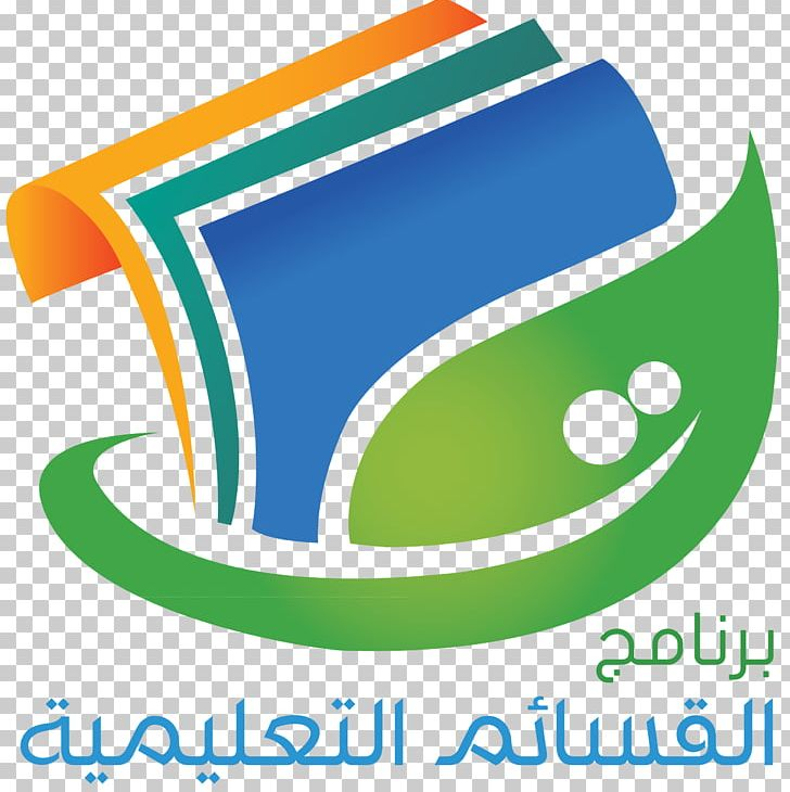 Al Jawf Region Ministry Of Education School Special Needs.