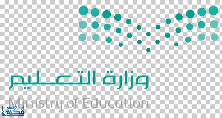 Ministerio de educación provincia oriental, escuela saudí.