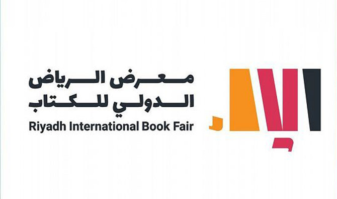 Saudi culture ministry launches Riyadh book fair\'s logo.