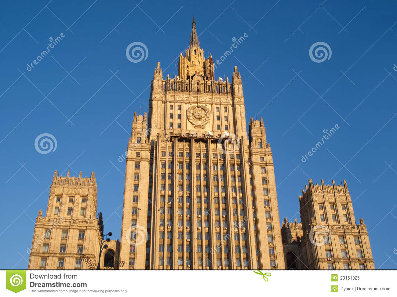 Ministry Of Foreign Affairs Building In Moscow Stock Photo Image.