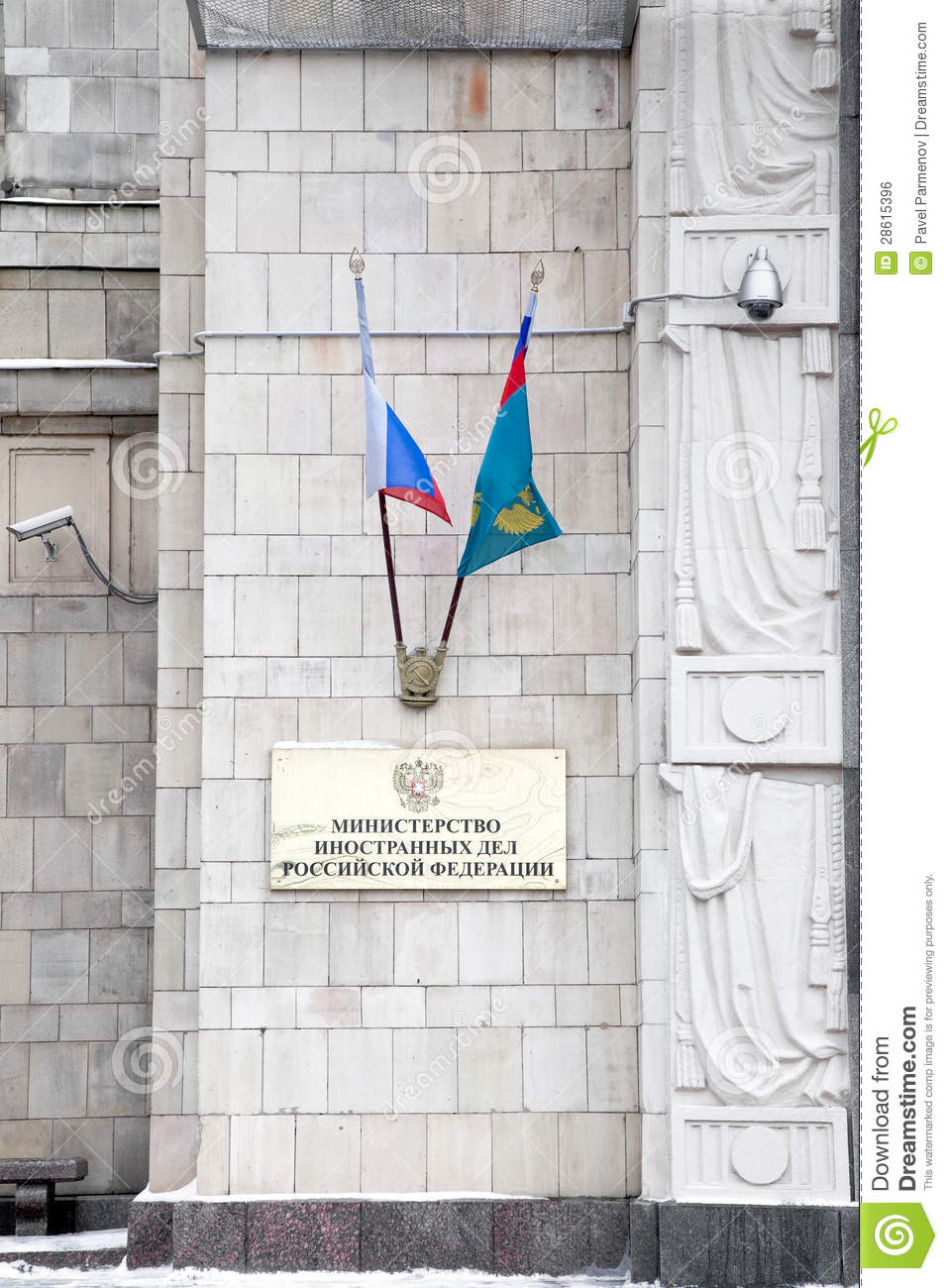 Ministry Of Foreign Affairs Royalty Free Stock Image Image.