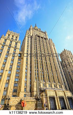 Stock Photograph of Ministry of Foreign Affairs buiding in Moscow.