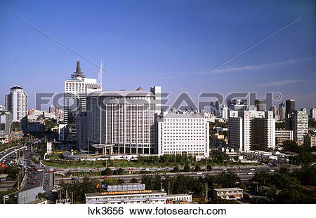 Stock Images of Ministry of Foreign Affairs,Beijing,China lvk3656.