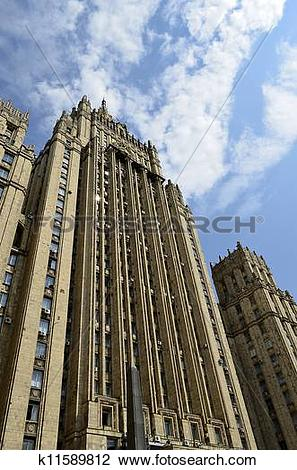 Stock Photo of Ministry of Foreign Affairs k11589812.