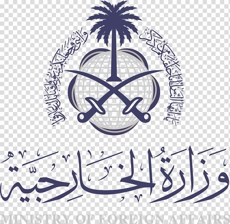 Saudi Arabia Embassy Ministry of Foreign Affairs southwest.