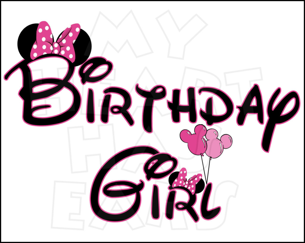 Mickey mouse birthday mouse birthday girl clipart.
