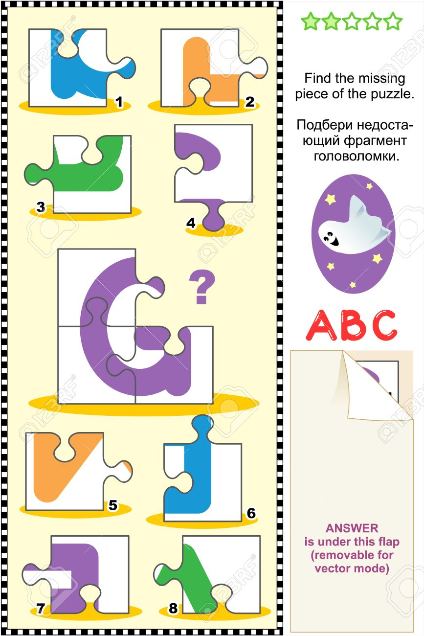 What S Missing Visual Educational Puzzle To Learn With Fun The.