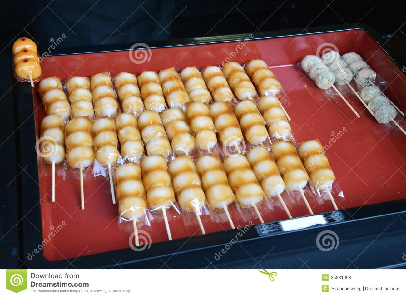 Japanese Confectionery, Mitarashi Dango Royalty Free Stock Photos.