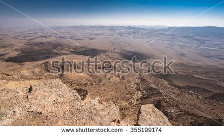 Beersheba Stock Photos, Royalty.